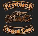 TagilMoto.ru - Форум мотоклуба Scythians